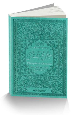 Le Saint Coran - chapitre 'Amma couleur vert-bleu
