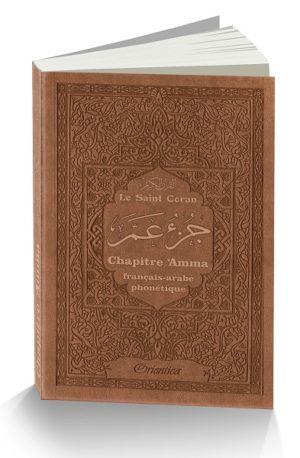 Le Saint Coran - chapitre 'Amma couleur marron