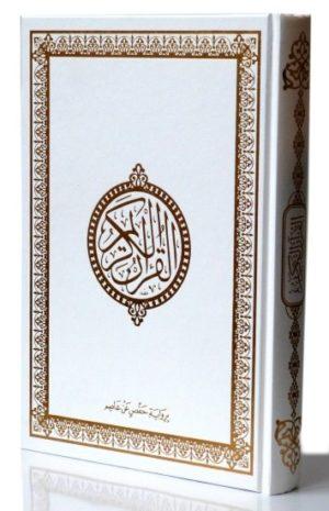 Le Saint Coran blanc
